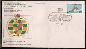 A Postal Stamp for 1982 Nehru Cup