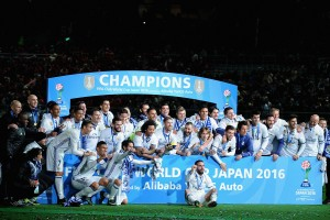 Real Madrid 2016 Highlights: Champions Of Europe Part I and II, Zidane's Appointment, Breaking Barcelona's Streak and more