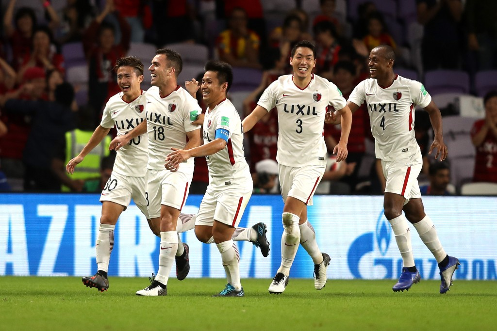 Kashima Antlers progressed to the semi-finals by beating Guadalajara. (Photo by Francois Nel/Getty Images)